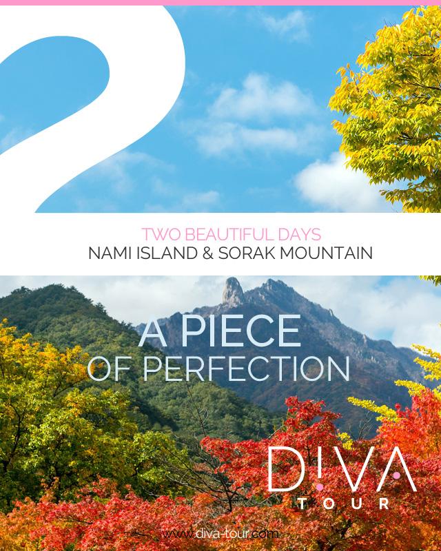 Diva Tour: 2 Beautiful Days