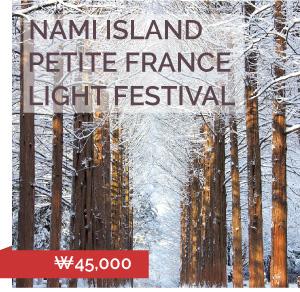 WPS2017_Nami